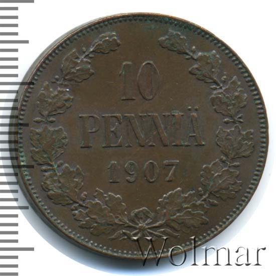 Монета 10 пенни 1907 года для Финляндии (Николая II) - реверс