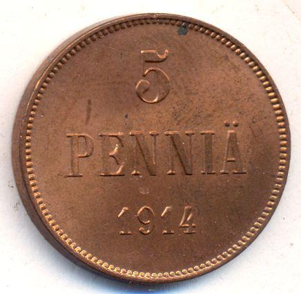 Монета 5 пенни 1914 года для Финляндии (Николая II) - реверс