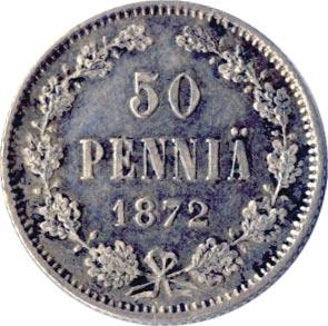 Монета 50 пенни 1872 года для Финляндии (Александра II, буквы S) - реверс