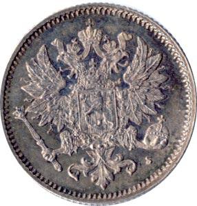 Монета 50 пенни 1872 года для Финляндии (Александра II, буквы S) - аверс