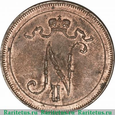 Монета 10 пенни 1915 года для Финляндии (Николая II) - аверс