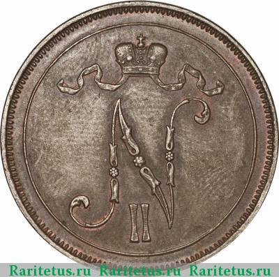 Монета 10 пенни 1910 года для Финляндии (Николая II) - аверс