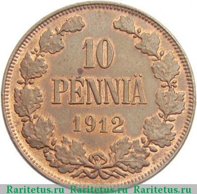 Монета 10 пенни 1912 года для Финляндии (Николая II) - реверс