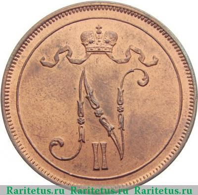 Монета 10 пенни 1911 года для Финляндии (Николая II) - аверс