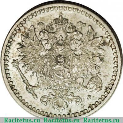 Монета 50 пенни 1869 года для Финляндии (Александра II, буквы S) - аверс