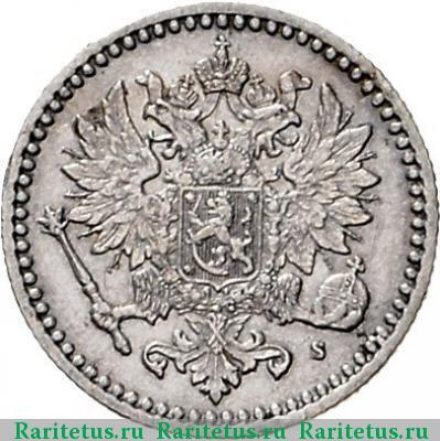 Монета 50 пенни 1871 года для Финляндии (Александра II, буквы S) - аверс