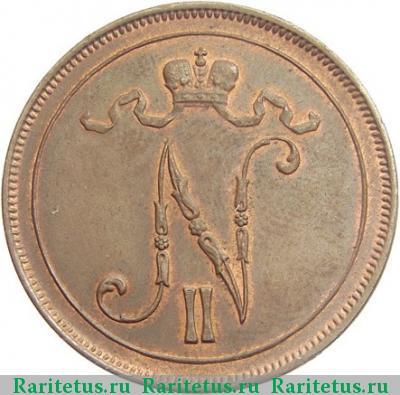Монета 10 пенни 1912 года для Финляндии (Николая II) - аверс