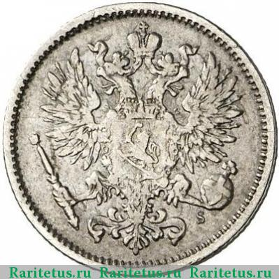 Монета 50 пенни 1876 года для Финляндии (Александра II, буквы S) - аверс