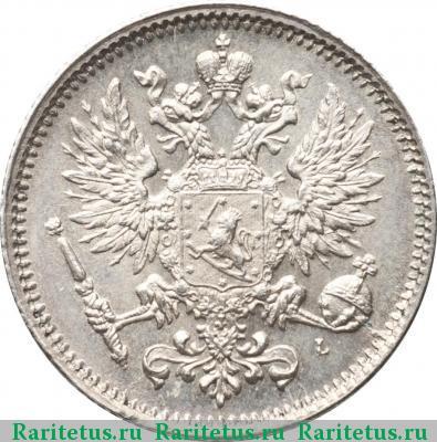 Монета 50 пенни 1890 года для Финляндии (Александра III, буквы L) - аверс