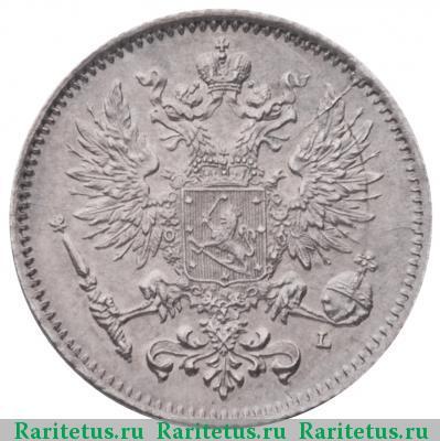 Монета 50 пенни 1892 года для Финляндии (Александра III, буквы L) - аверс