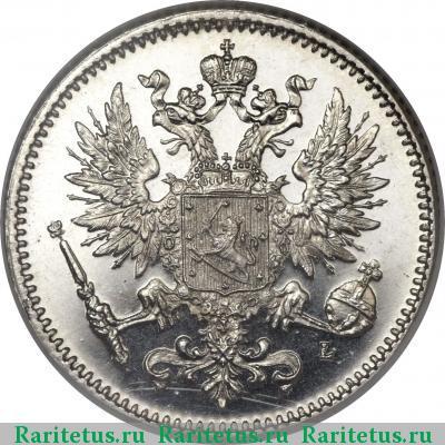 Монета 50 пенни 1893 года для Финляндии (Александра III, буквы L) - аверс