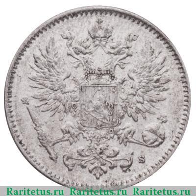Монета 50 пенни 1916 года для Финляндии (Николая II, буквы S) - аверс