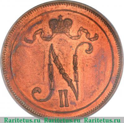 Монета 10 пенни 1917 года для Финляндии (Николая II) - аверс