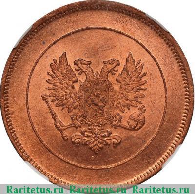 Монета 10 пенни 1917 года для Финляндии (Николая II, с гербовым орлом) - аверс
