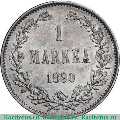 Монета 1 марка 1890 года для Финляндии (Александра III, буквы L) - реверс