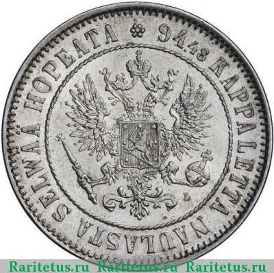 Монета 1 марка 1890 года для Финляндии (Александра III, буквы L) - аверс