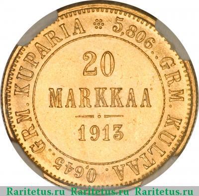 Монета 20 марок 1913 года для Финляндии (Николая II, буквы S) - реверс