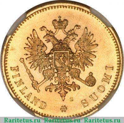 Монета 20 марок 1913 года для Финляндии (Николая II, буквы S) - аверс