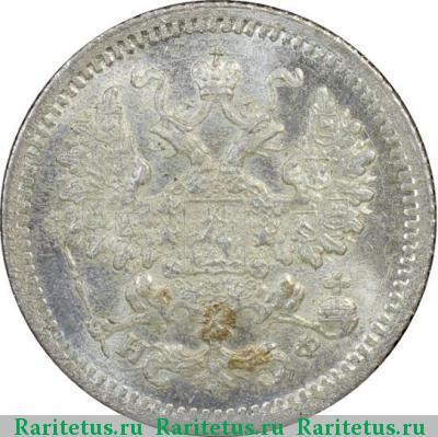 Монета 5 копеек 1882 года (Александра III, буквы СПБ-НФ) - аверс