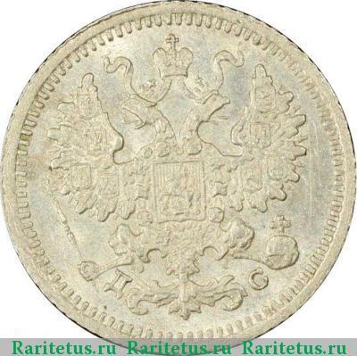 Монета 5 копеек 1883 года (Александра III, буквы СПБ-ДС) - аверс