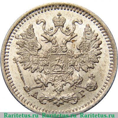 Монета 5 копеек 1883 года (Александра III, буквы СПБ-АГ) - аверс