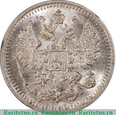 Монета 5 копеек 1892 года (Александра III, буквы СПБ-АГ) - аверс