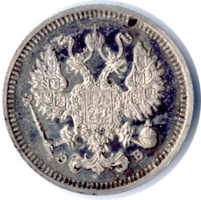 Монета 10 копеек 1911 года (Николая II, буквы СПБ-ЭБ) - аверс