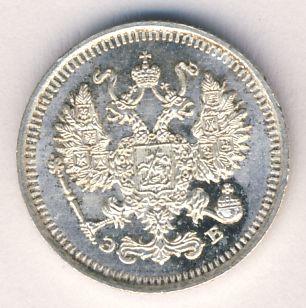 Монета 10 копеек 1909 года (Николая II, буквы СПБ-ЭБ) - аверс