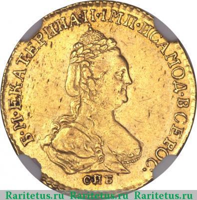 Монета 2 рубля 1785 года Екатерины II (буквы «СПБ») - аверс