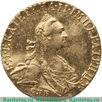 Монета 1 червонец 1766 года Екатерины II (буквы «СПБ-ТI») - аверс