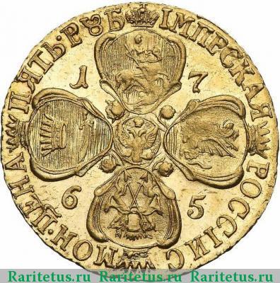 Монета 5 рублей 1765 года Екатерины II (буквы «СПБ-ТI») - реверс