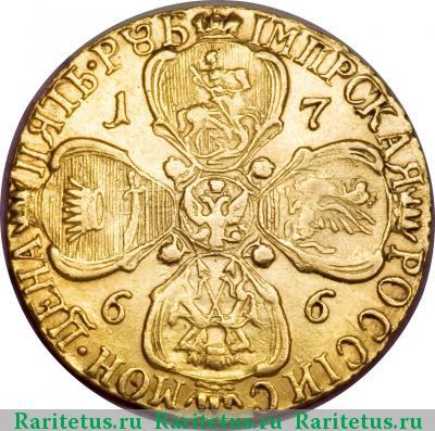 Монета 5 рублей 1766 года Екатерины II (буквы «СПБ-ТI», портрет уже) - реверс