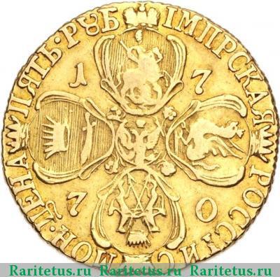 Монета 5 рублей 1770 года Екатерины II (буквы «СПБ-ТI») - реверс