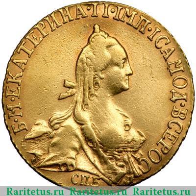 Монета 5 рублей 1772 года Екатерины II (буквы «СПБ-ТI») - аверс