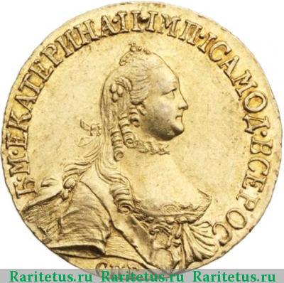 Монета 5 рублей 1765 года Екатерины II (буквы «СПБ») - аверс