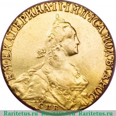 Монета 5 рублей 1766 года Екатерины II (буквы «СПБ-ТI», портрет уже) - аверс
