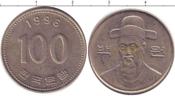 Китайские монеты 100 юань