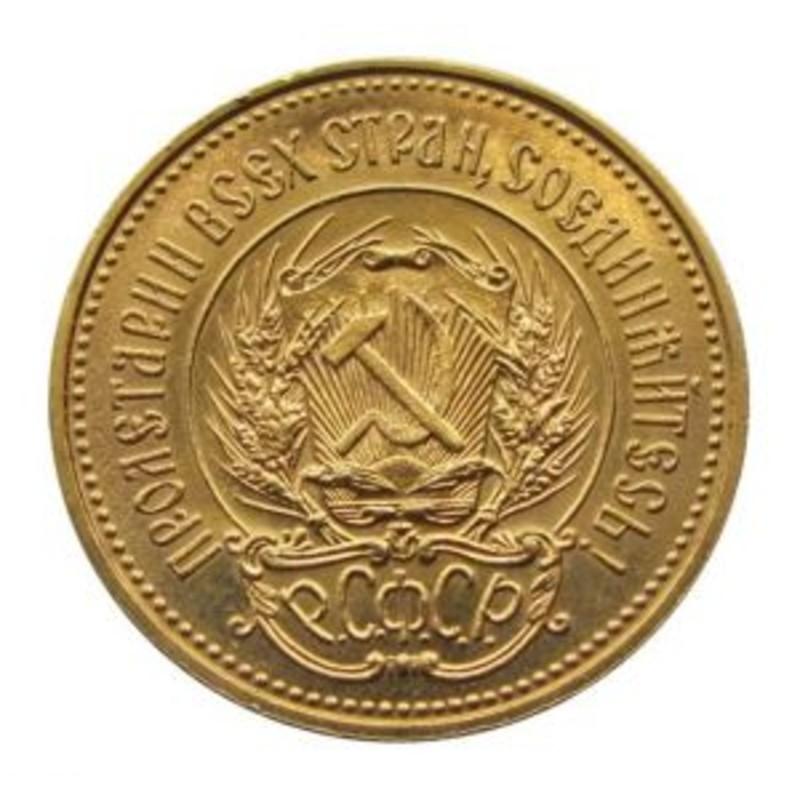 Золотой червонец Сеятель, 1976,1977,1979,1980,1981 гг.в., вес чистого золота - 7.742 г -