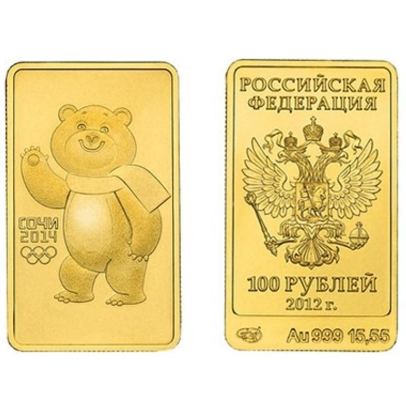 Золотая инвестиционная монета Сочи Мишка