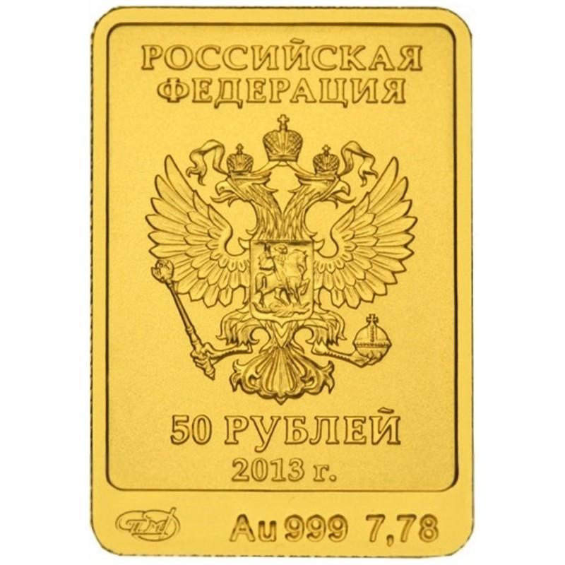Золотая инвестиционная монета Сочи - Зайка фото