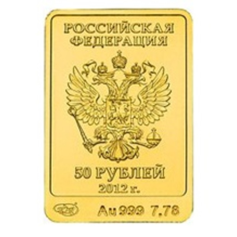 Золотая инвестиционная монета Сочи Леопар золотая