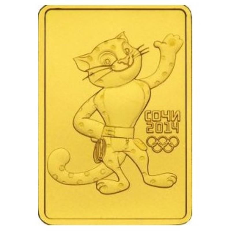 Золотая инвестиционная монета Сочи Леопард