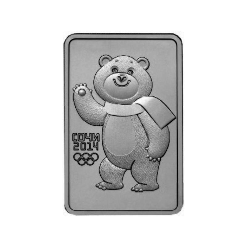 Серебряная инвестиционная монета Сочи - Белый Мишка, вес чистого золота - 31,1 г