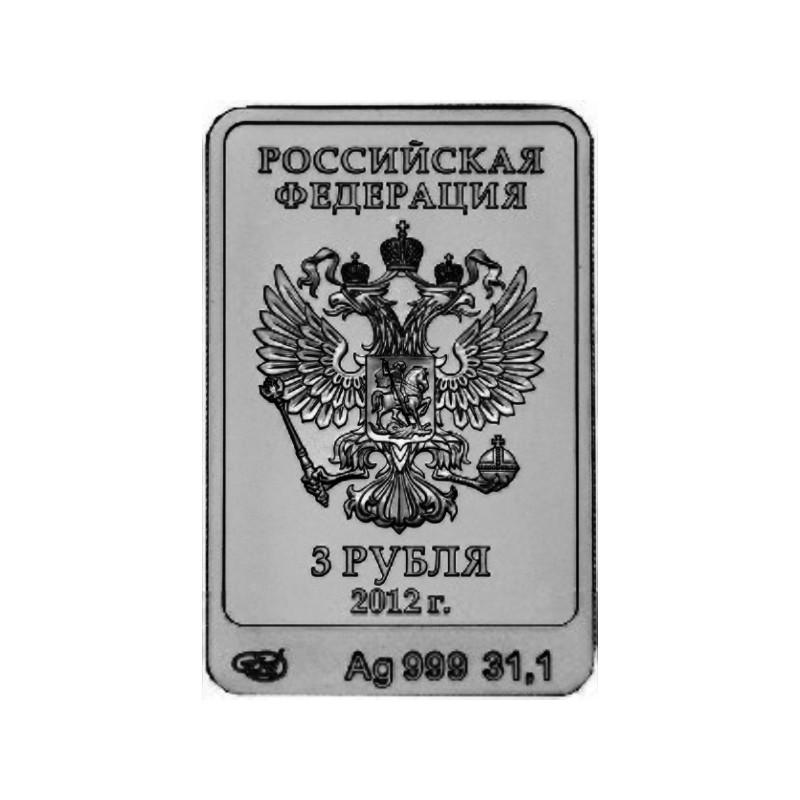 Серебряная инвестиционная монета Сочи - Белый Мишка, вес чистого золота - 31,1 г 2