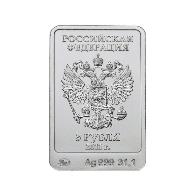 Серебряная инвестиционная монета Сочи - Леопард, вес чистого серебра - 31,1 г