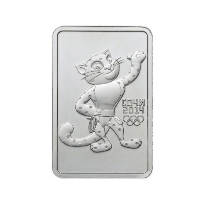 Серебряная инвестиционная монета Сочи - Леопард, вес чистого серебра - 31,1 г 2