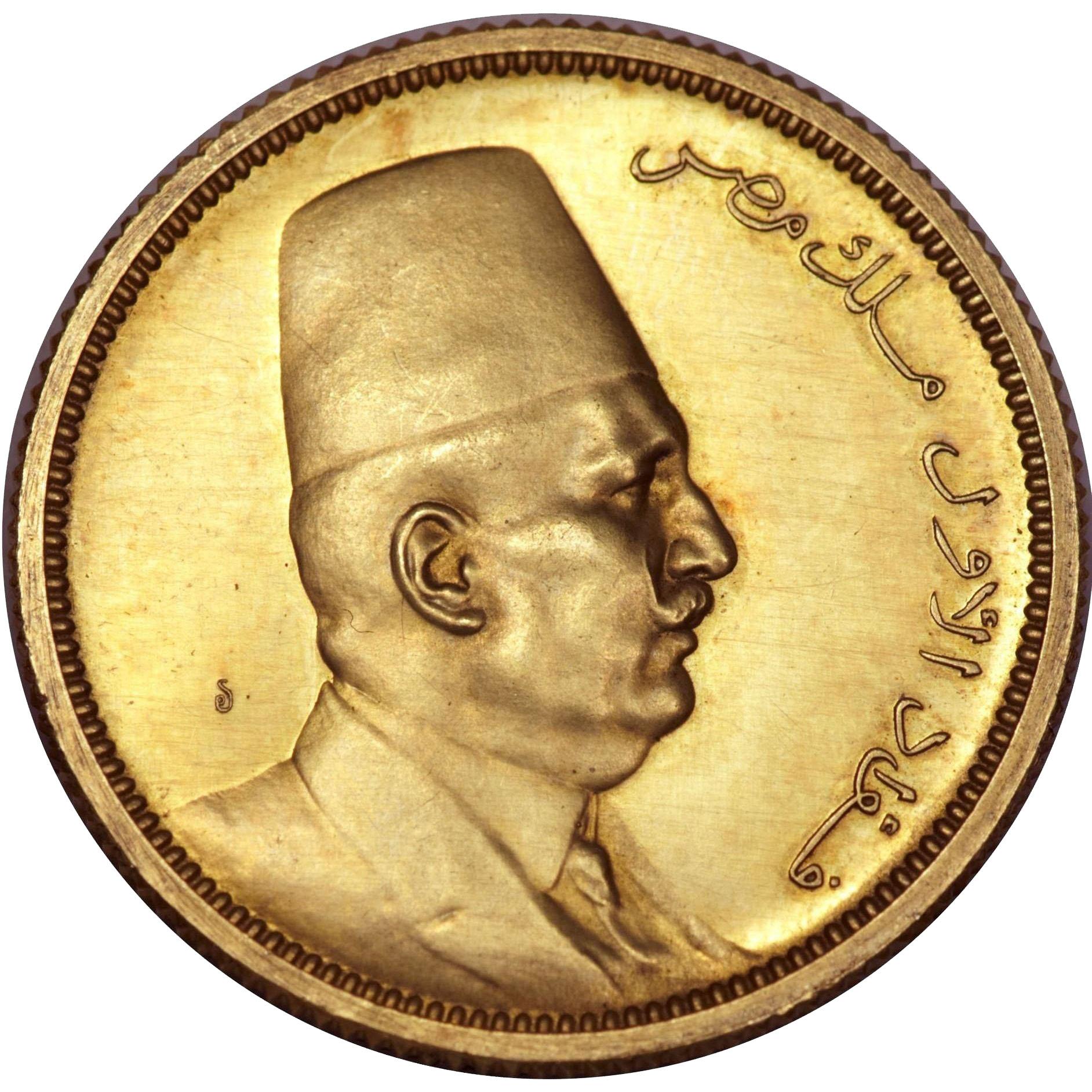 Монета Египта - 100 пиастров (1922 года