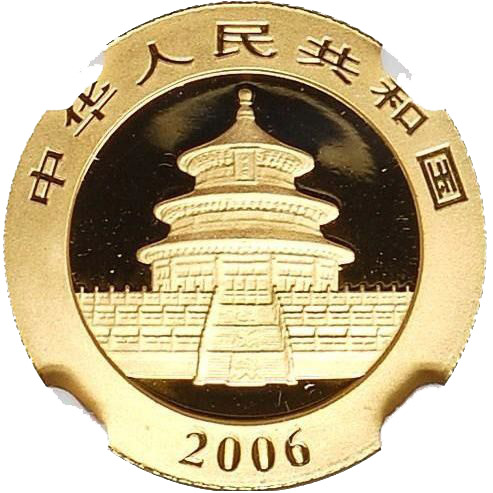 Монета Китая - Панда 50 юаней - 2006 года1