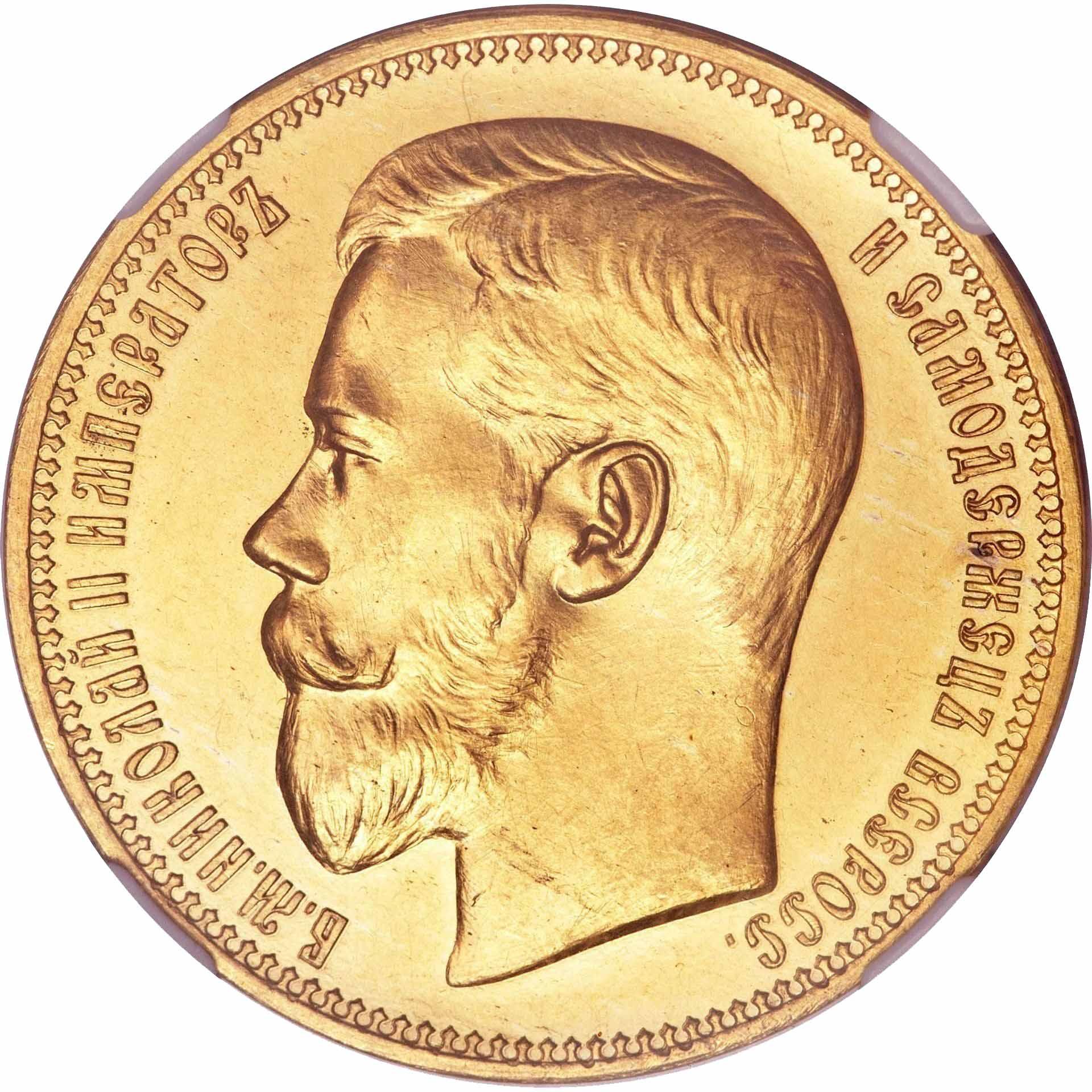 25 рублей 1896, *, коронация Николая II2