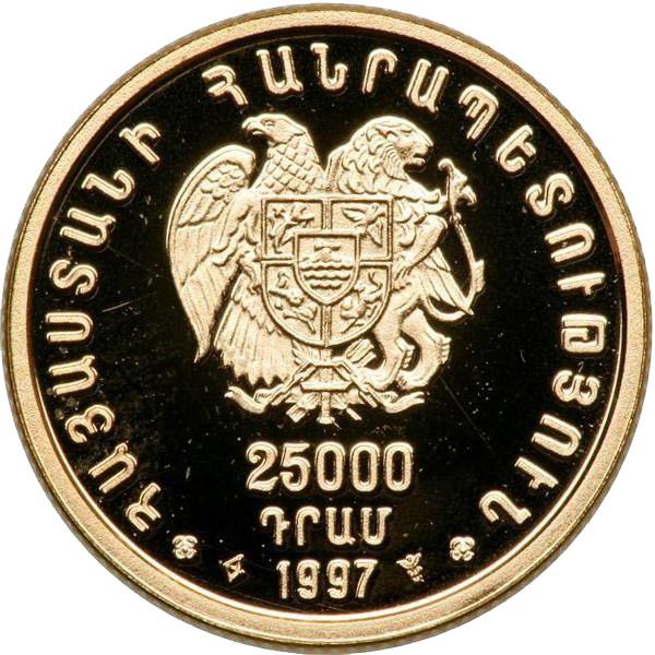 Монета 25000 драмов 1997 года - Богиня Анаит-